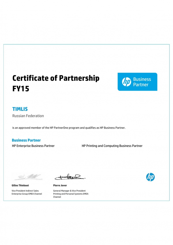 Certificate of Partnership FY15
